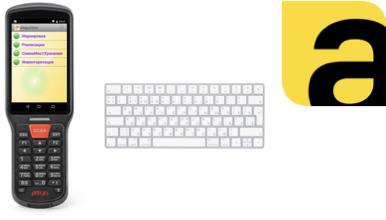 Перевод сканера терминала сбора данных в режим эмуляции клавиатуры