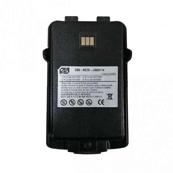 Аккумулятор для DS5 (5800 мАч) 51508