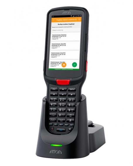 Подставка для терминала АТОЛ Smart.Pro (зарядка, обмен данными, слот для доп.АКБ) 53359
