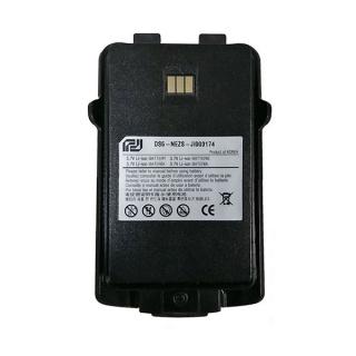 Аккумулятор для DS5 (5800 мАч)