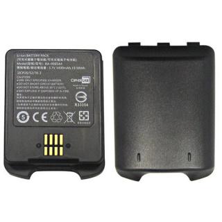 Аккумулятор для DS9 (5400 мАч)