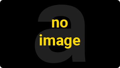 Разработана интеграционная обработка для программного обеспечения AllegroClient-Android под конфигурацию 1С «Управление торговлей 11.4»
